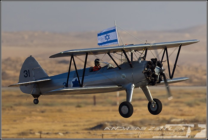 Hatzerim 04 Museum Aircraft 7434 700 470 90