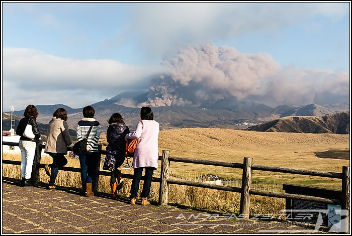 Japan Mt.Aso 4057 Zeitler 700 470 90