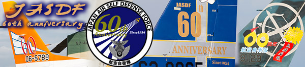 JASDF 60th anniversary 2014