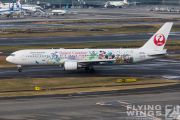 http://flying-wings.com/plugins/content/sige/plugin_sige/showthumb.php?img=/images/airshows/18_Japan/gallery/Haneda_JAL-5752_Zeitler.jpg&width=180&height=200&quality=80&ratio=1&crop=0&crop_factor=50&thumbdetail=0