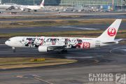http://flying-wings.com/plugins/content/sige/plugin_sige/showthumb.php?img=/images/airshows/18_Japan/gallery/Haneda_JAL-5808_Zeitler.jpg&width=180&height=200&quality=80&ratio=1&crop=0&crop_factor=50&thumbdetail=0
