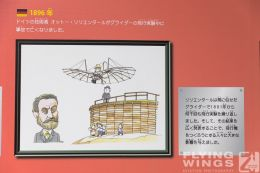 http://flying-wings.com/plugins/content/sige/plugin_sige/showthumb.php?img=/images/airshows/18_Japan/museum/Komatsu_Museum-3726_Zeitler.jpg&width=260&height=300&quality=80&ratio=1&crop=0&crop_factor=50&thumbdetail=0