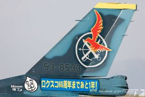 http://flying-wings.com/plugins/content/sige/plugin_sige/showthumb.php?img=/images/airshows/18_tsuiki/gallery/Tsuiki_Airshow_F-2_specials-2530_Zeitler.jpg&width=180&height=200&quality=80&ratio=1&crop=0&crop_factor=50&thumbdetail=0