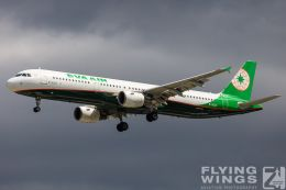 http://flying-wings.com/plugins/content/sige/plugin_sige/showthumb.php?img=/images/galleries/19_Taiwan/TPE_11/Taiwan_2019_EVA Air-5839_Zeitler.jpg&width=260&height=300&quality=80&ratio=1&crop=0&crop_factor=50&thumbdetail=0