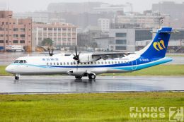 http://flying-wings.com/plugins/content/sige/plugin_sige/showthumb.php?img=/images/galleries/19_Taiwan/TSA_12/Taiwan_2019_Mandarin Airlines-6915_Zeitler.jpg&width=260&height=300&quality=80&ratio=1&crop=0&crop_factor=50&thumbdetail=0