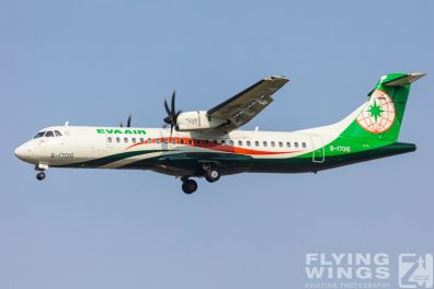 http://flying-wings.com/plugins/content/sige/plugin_sige/showthumb.php?img=/images/galleries/19_Taiwan/Taichung_8/Taiwan_2019_EVA Air-6327_Zeitler.jpg&width=396&height=300&quality=80&ratio=1&crop=0&crop_factor=50&thumbdetail=0