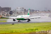 http://flying-wings.com/plugins/content/sige/plugin_sige/showthumb.php?img=/images/galleries/19_Taiwan/gallery/Taiwan_2019_EVA Air-6823_Zeitler.jpg&width=180&height=200&quality=80&ratio=1&crop=0&crop_factor=50&thumbdetail=0