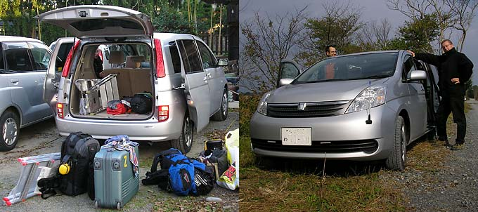 Japanese Rental Car
