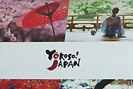 YOKOSO Japan - Welcome to JAPAN!